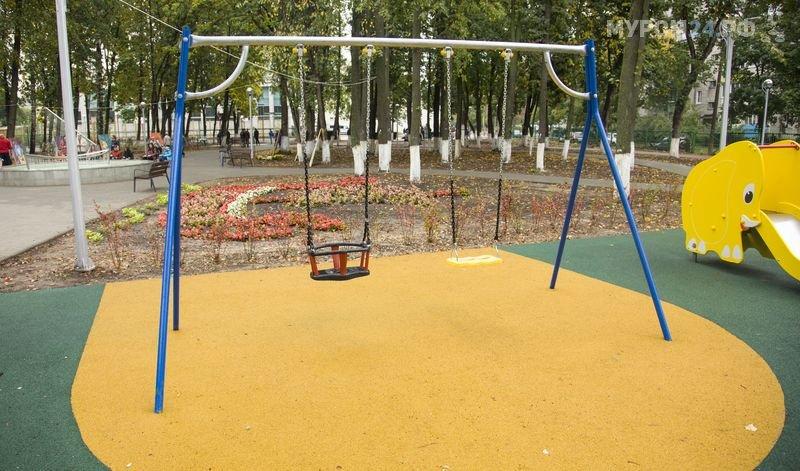 Открытие парка Молодежный (ФОТО) 10