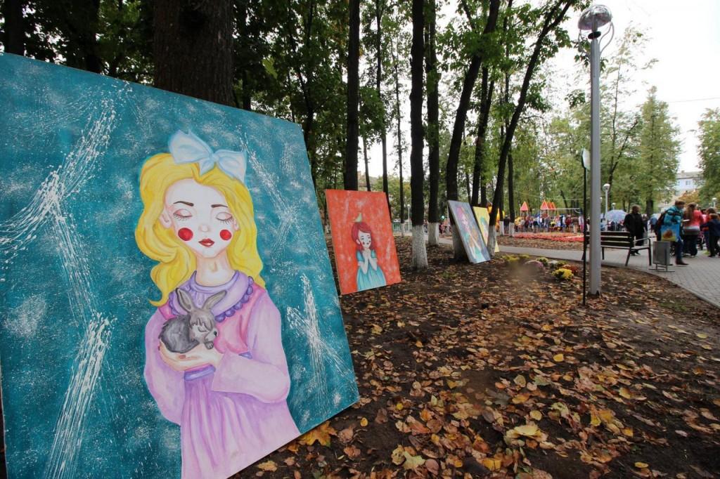 Открытие парка Молодежный в фотоотчете Валерия Коноплёва 07
