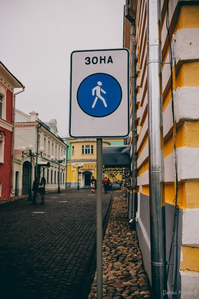 Прогулка по новой пешеходной г. Владимира 02