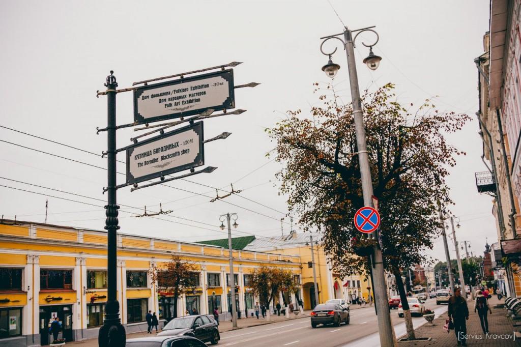 Прогулка по новой пешеходной г. Владимира 09