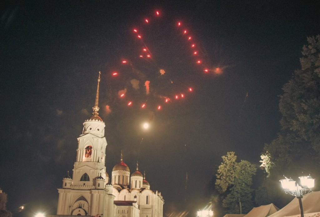 Салют на день города 2015 во Владимире 02