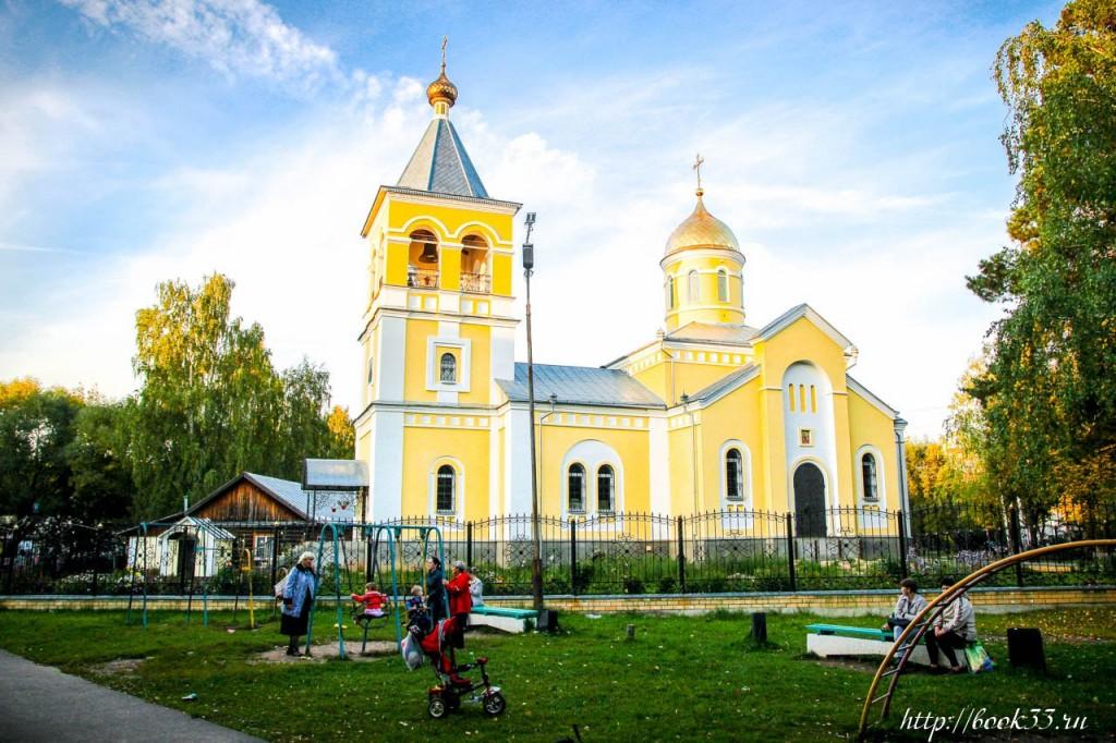 Церковь Андрея Первозванного на Вербовском