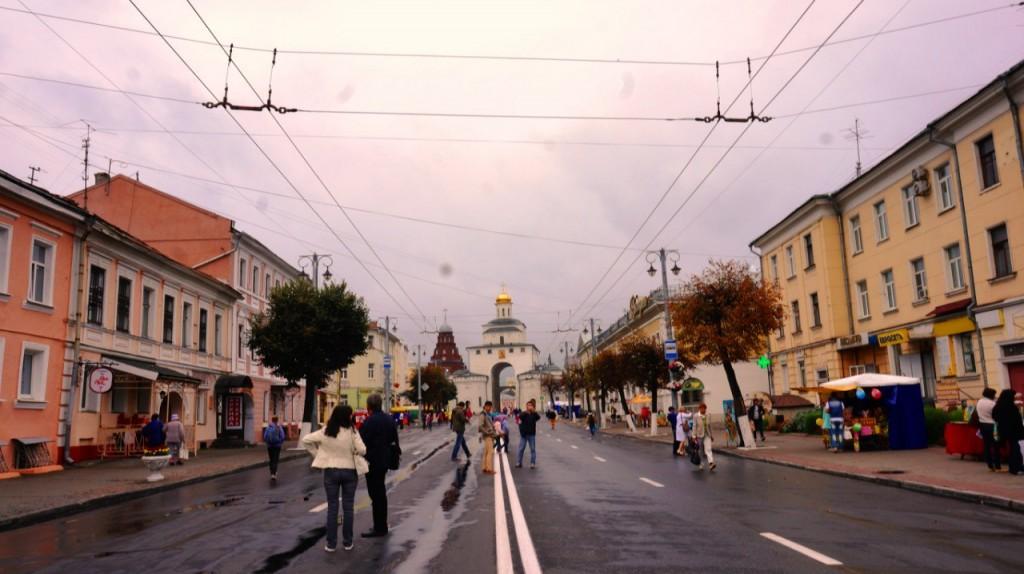 09 День Города во Владимире 2015
