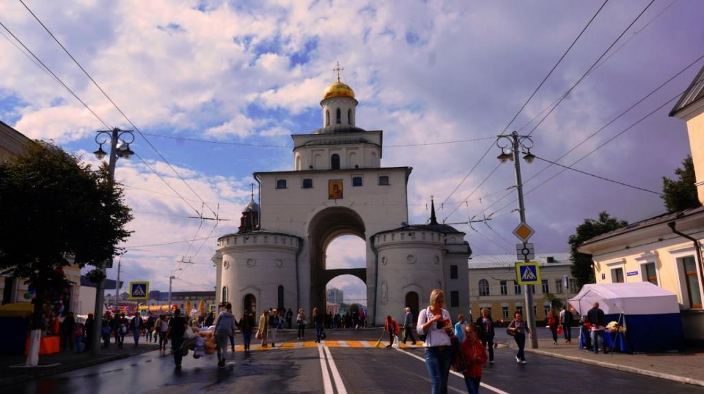 19 День Города во Владимире 2015