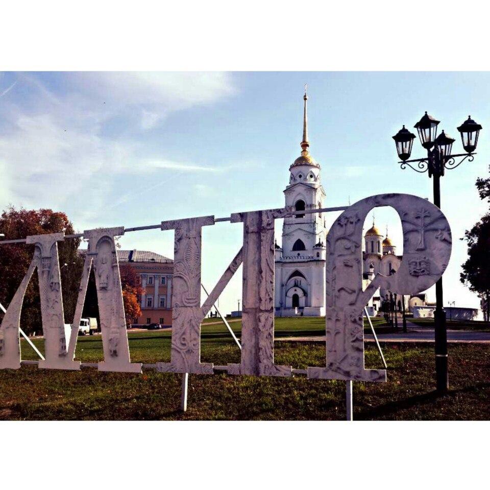 Владимир 25.09.15 Последние тёплые дни 04