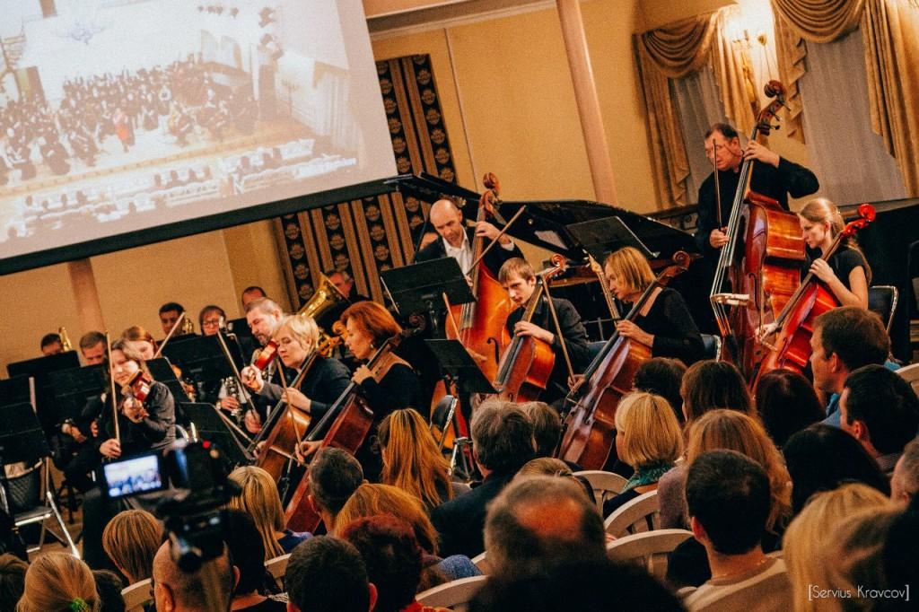 Владимир. Ночь в оркестре 13