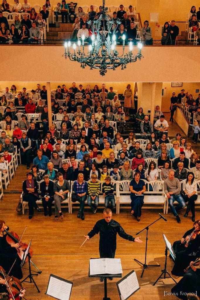 Владимир. Ночь в оркестре 16