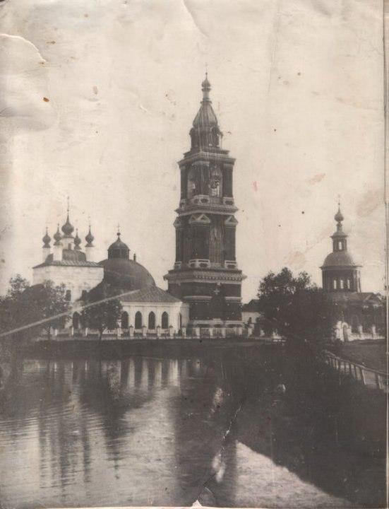 Город Юрьев-Польский на старой открытке 02