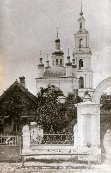 Город Юрьев-Польский на старой открытке 04