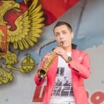 День России 2015 Фото 74