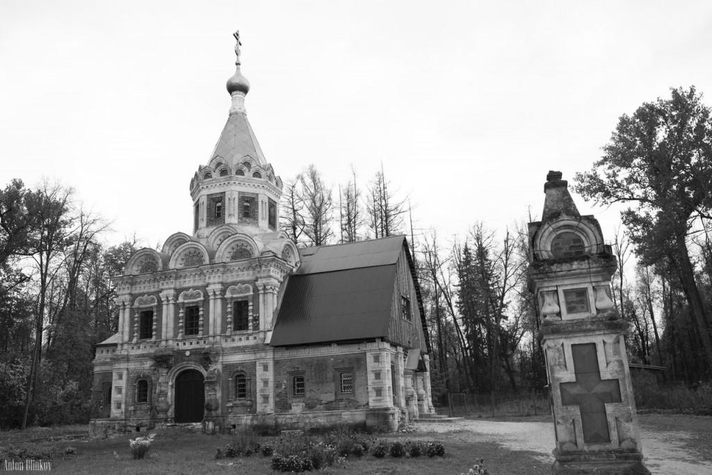 Замок Храповицкого 06