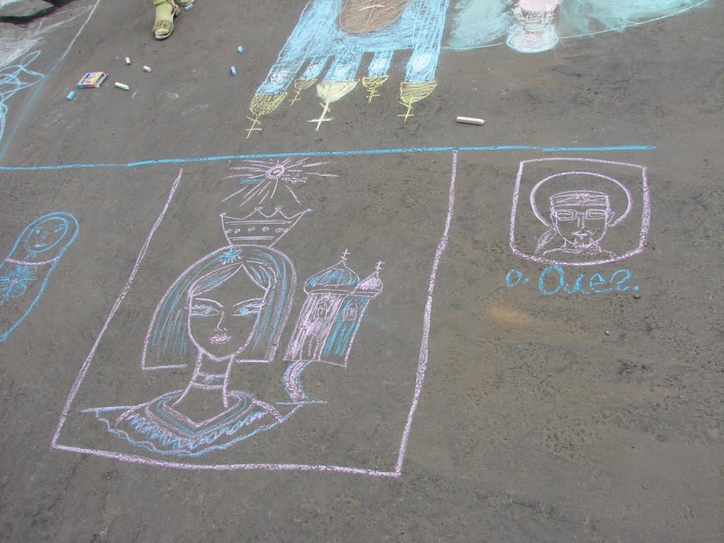 Конкурс детского рисунка на асфальте 08