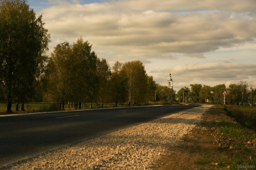 Новые дороги, новые места. с. Бабаево, Владимирская обл. 01