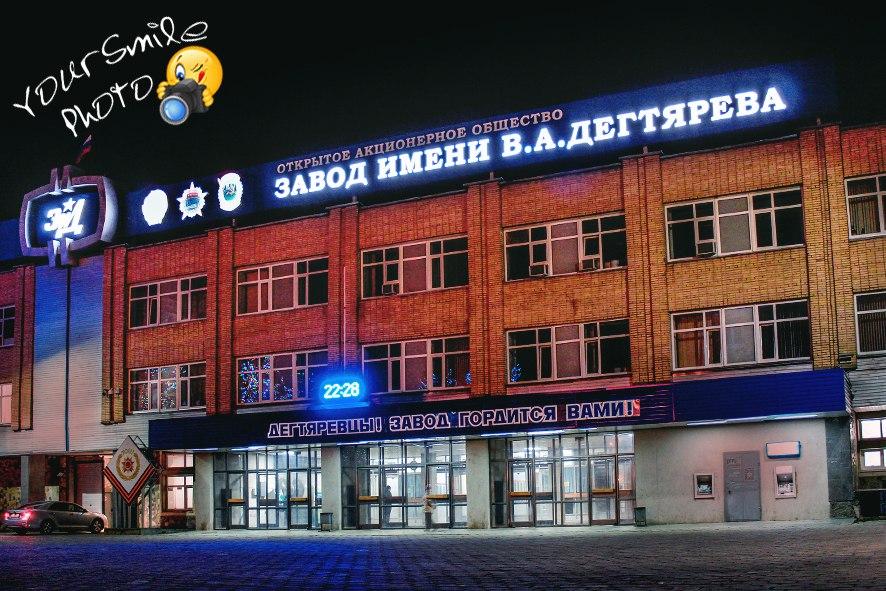 Ночной Ковров от Анастасии Воробьёвой 02