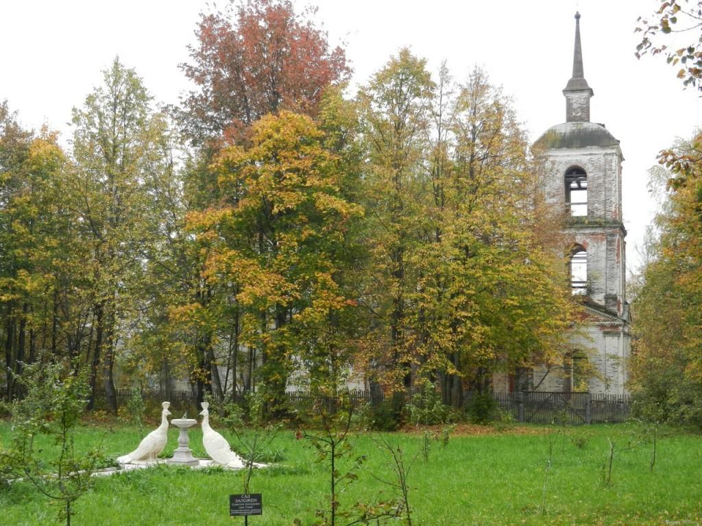 Осень. Ковровский район. Село Маринино. Усадьба Танеевых 02