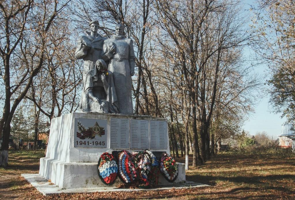 Памятник павшим в Великой Отечественной войне 1941-1945гг. село Мошок