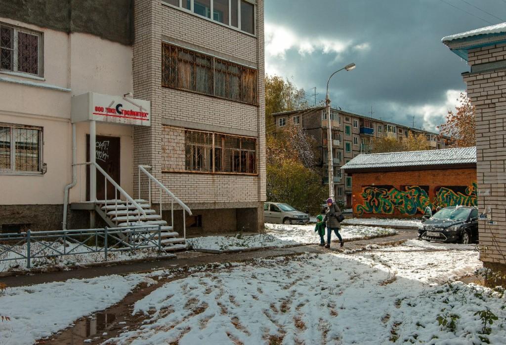 Прогулка по первоснежному Владимиру ч.2 08