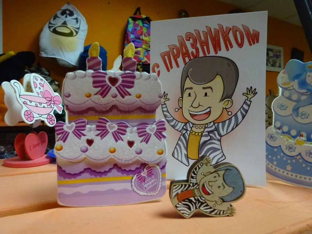 Сегодня день рождения у губернатора Владимирской области Светланы Орловой
