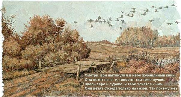 Смотри, вон вдалеке, в степи, бегут стада оленей