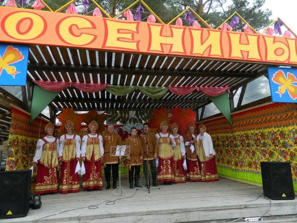 Традиционный праздник осенины на Русском подворье в парке «Мещёра»
