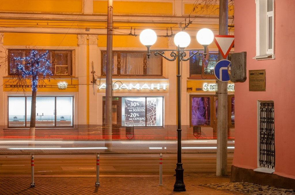 Улицы ночного Владимира осенью 06