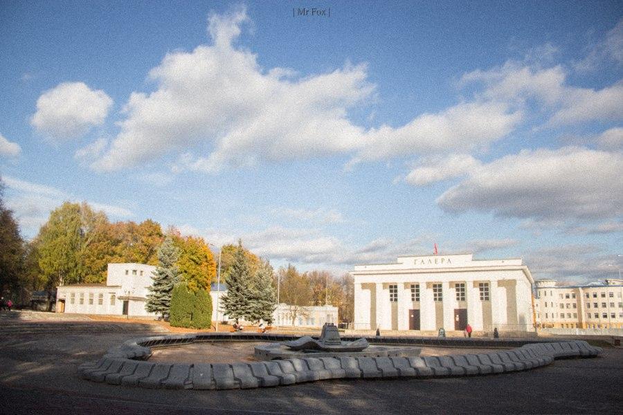 Центральный парк города Владимира