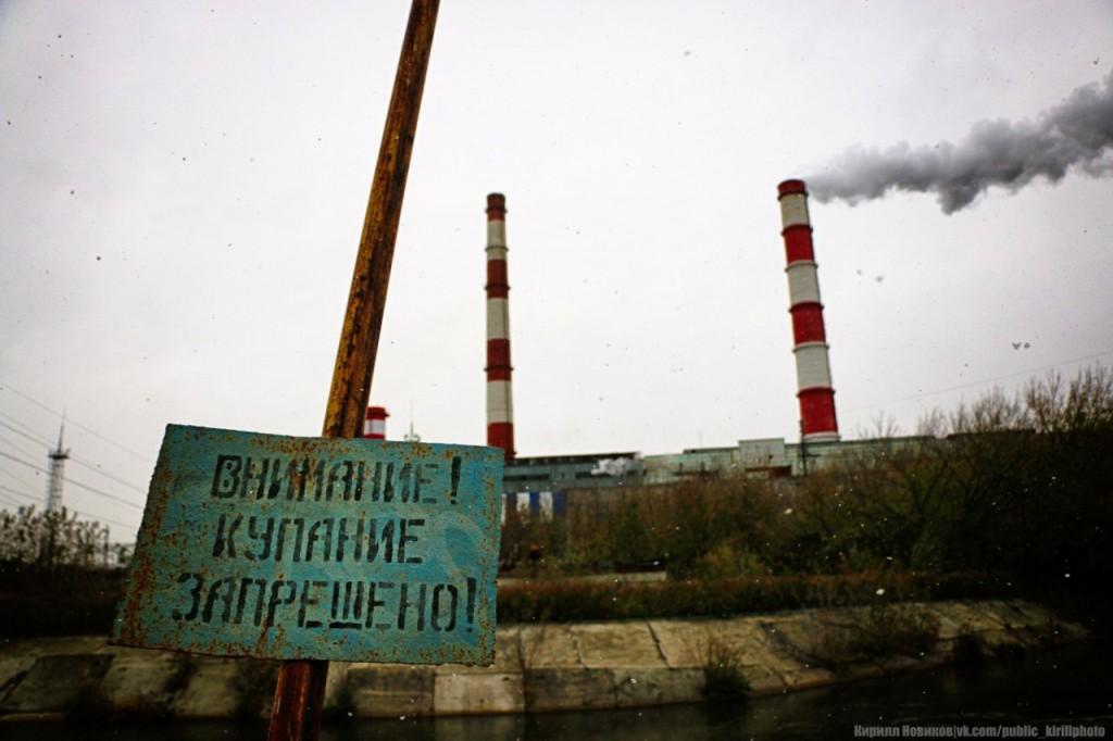 Industrial Vladimir 16