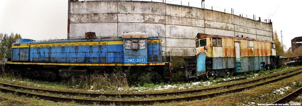 Industrial Vladimir 19