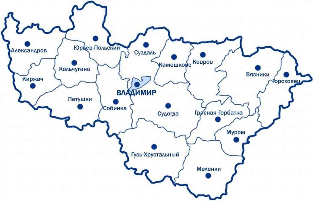 Владимирский край и целые страны