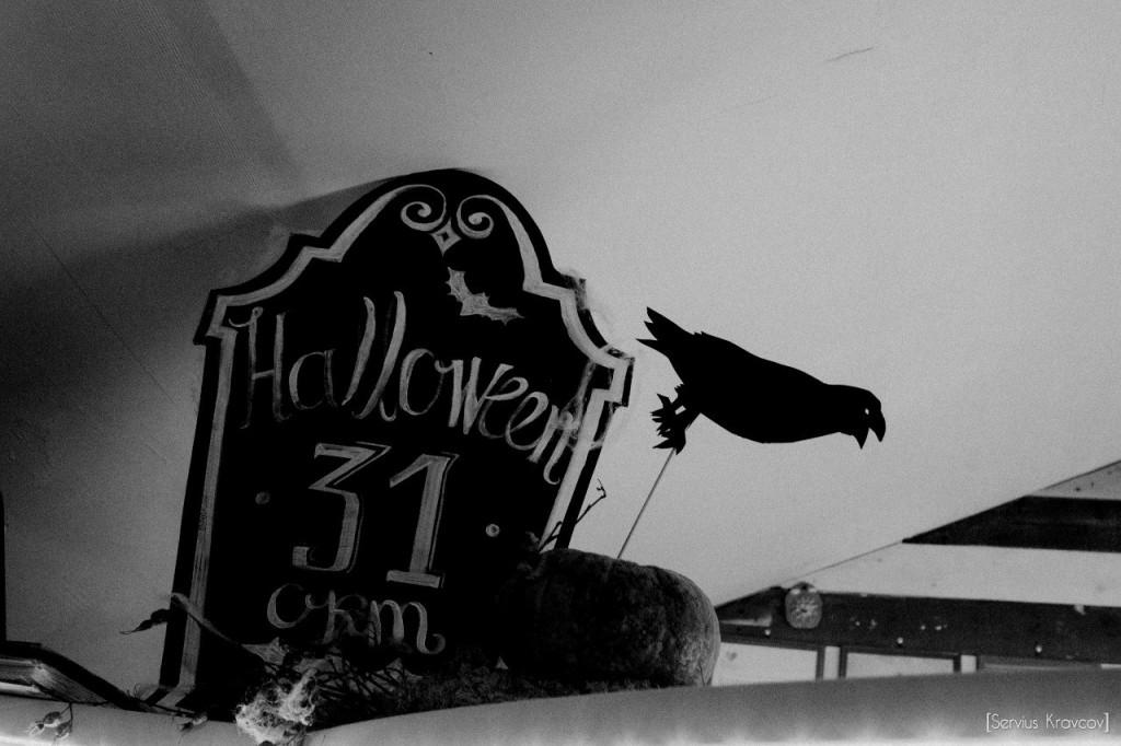 Владимир, Halloween - Некафе 01