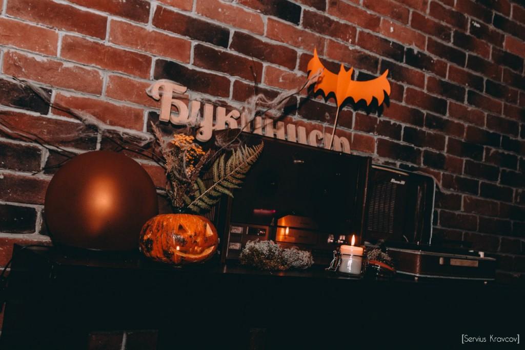 Владимир, Halloween - Некафе 31