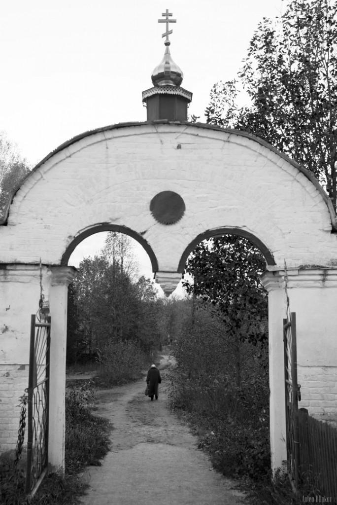 Воспоминания о селе Эрлекс