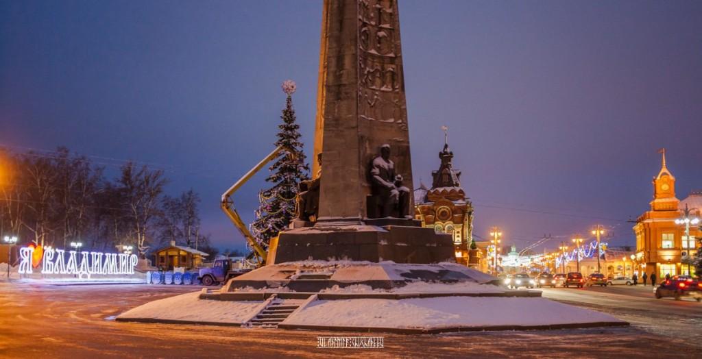 Новогодняя ёлка во Владимире 2015-2016 01