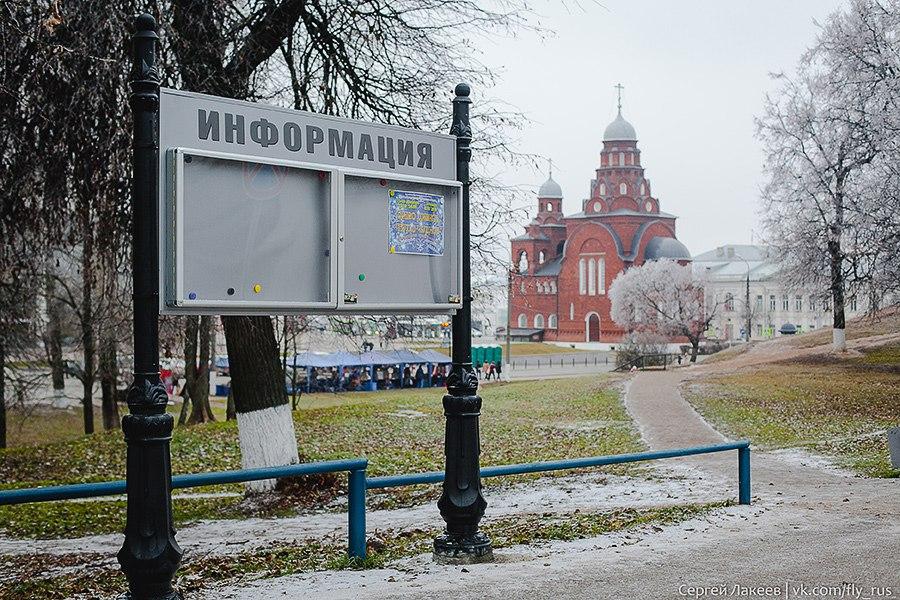 Ноябрьская осень во Владимире 05
