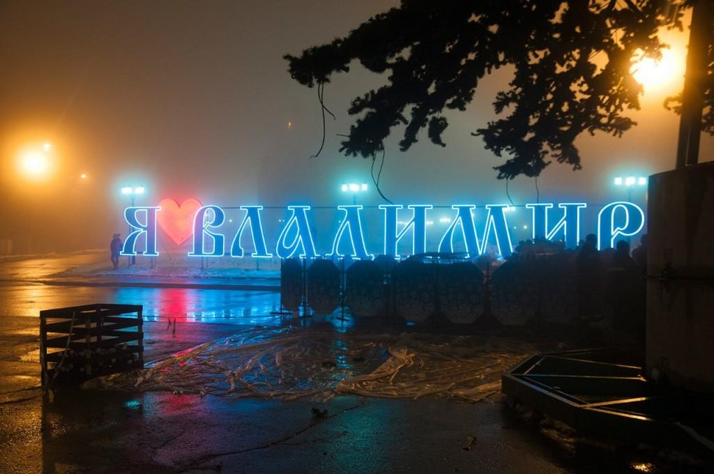 Ноябрьские туманы во Владимире 22