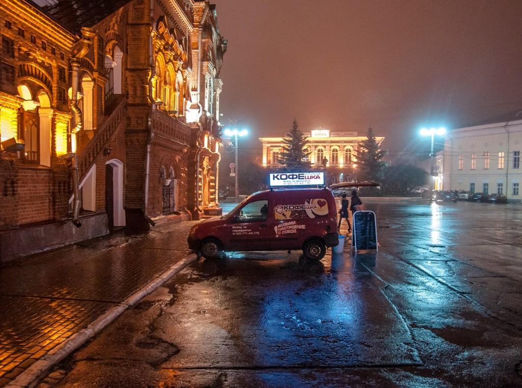 Ноябрьские туманы во Владимире 36