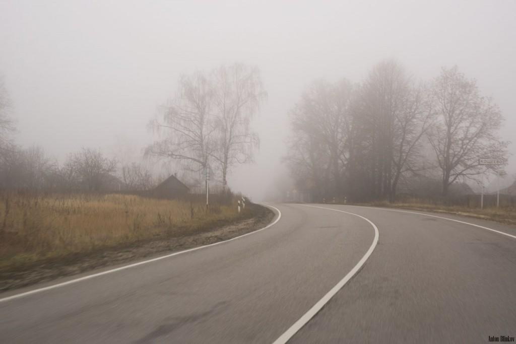 Область во власти тумана 01