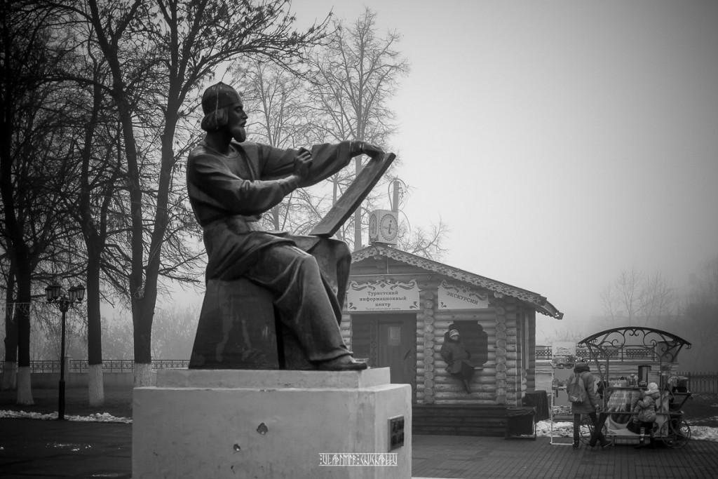 Туманный ноябрь 2015 от Владимира Чучадеева 22