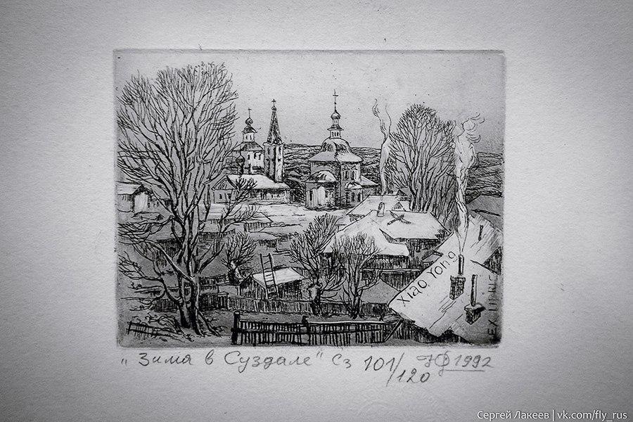 2015.11.03 Ночь искусств во Владимире 11