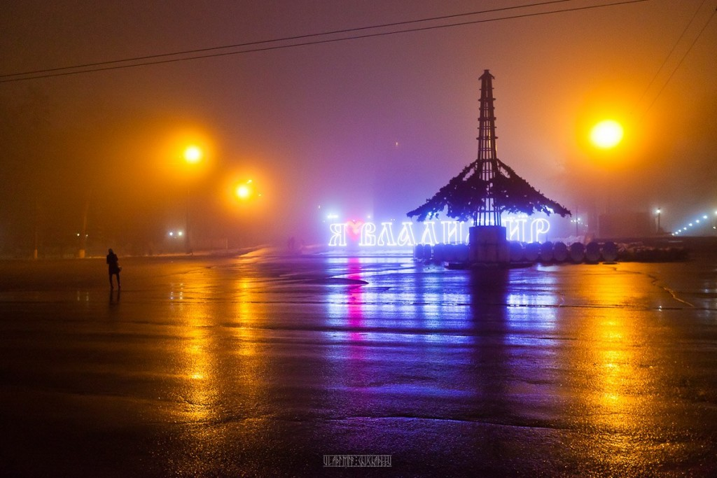 2015_11_20 Туман во Владимире 04