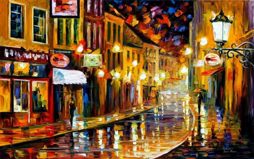 Вечерний город как под покрывалом
