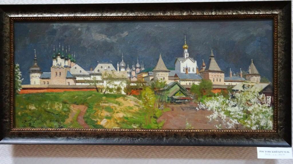 Выставка картин Виктора Лещева во Владимире 15