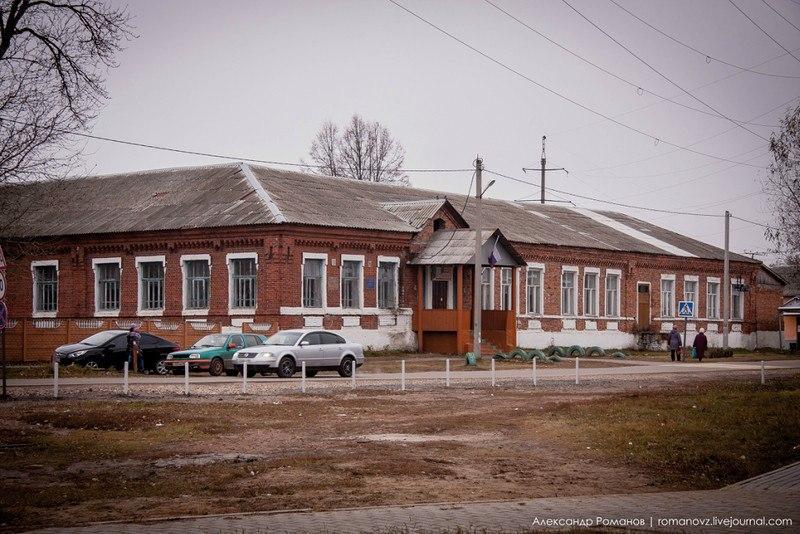 Город Курлово (Владимирская область) 02