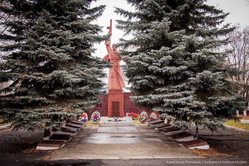 Город Курлово (Владимирская область) 04