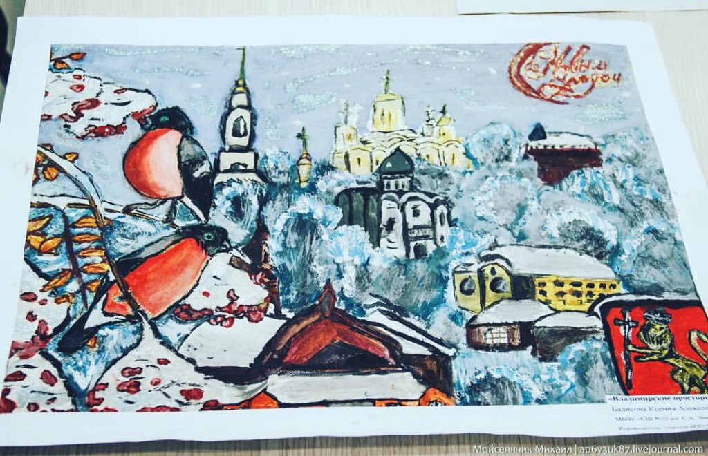Детишки соседних регионов активно поздравляют Владимир с Новым годом