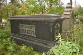 Дореволюционные могилы Ковалевых (д. Коняево)
