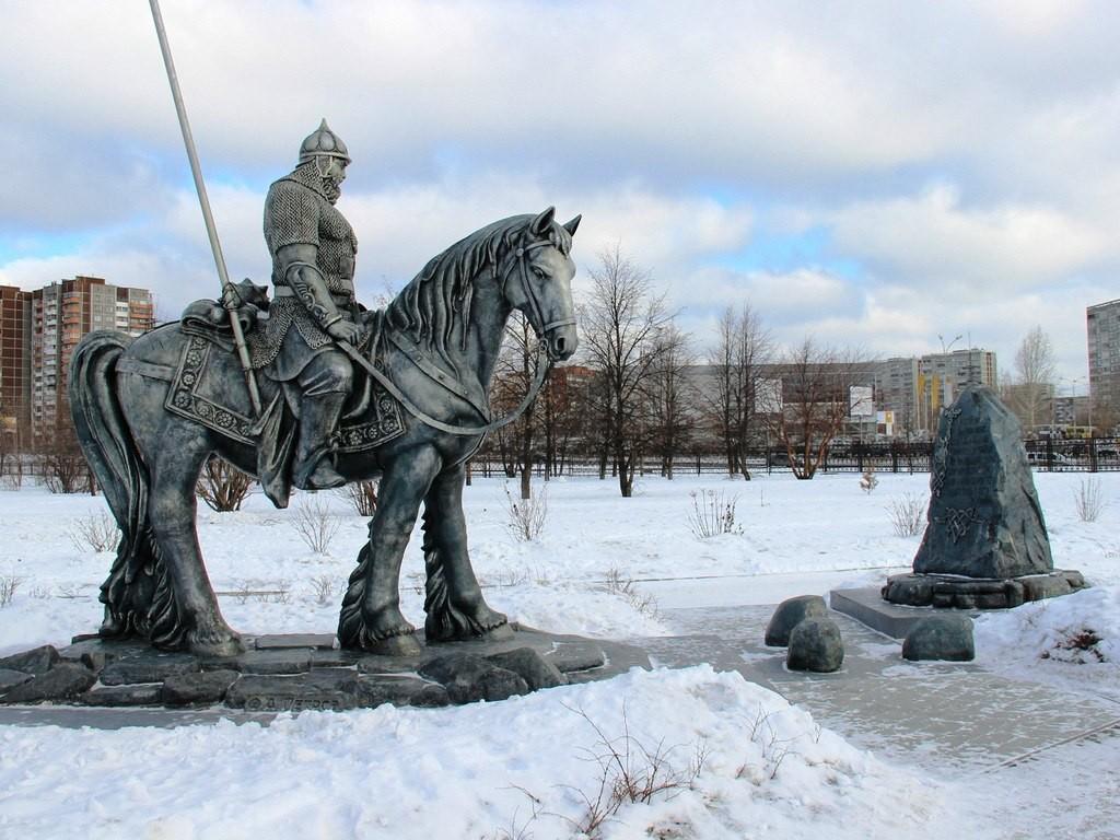 Екатеринбург, «Илья Муромец на распутье. Таганский парк» 01