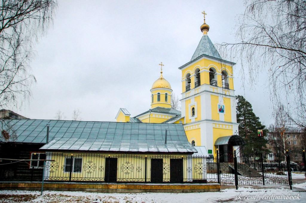 Зима. Вербовский. Церковь Андрея Первозванного 01