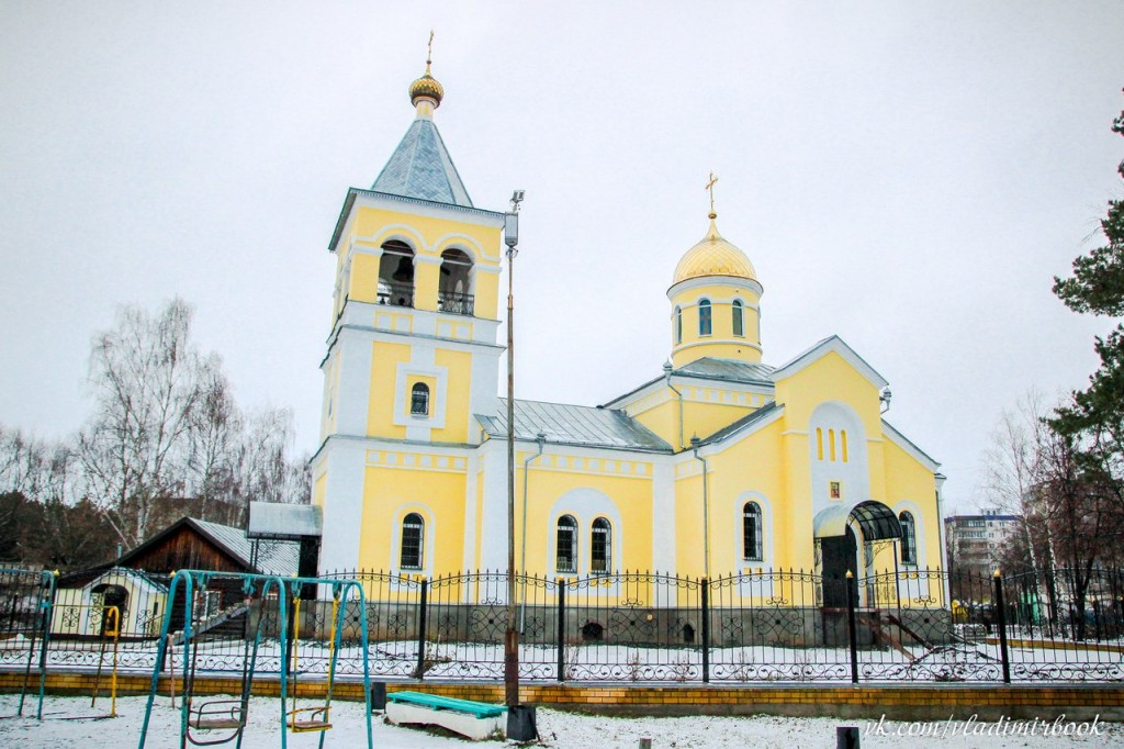 Зима. Вербовский. Церковь Андрея Первозванного 02