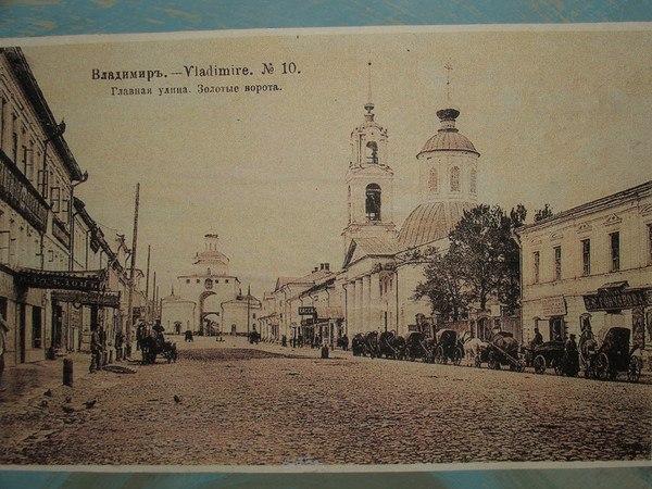Зимний Владимир от Андрея Данилина 06
